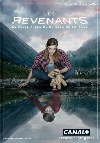 На зов скорби (2012)