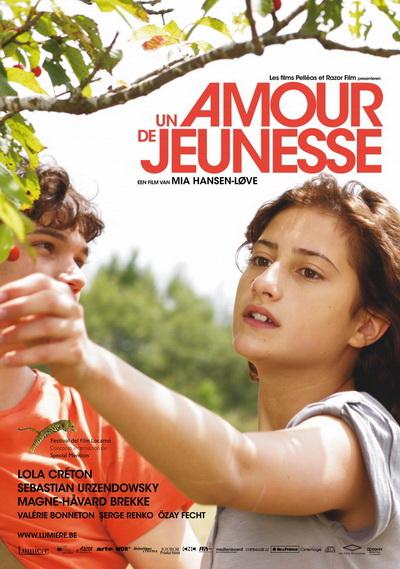 Первая любовь (2011)