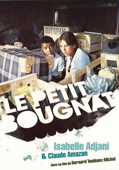 Маленький угольщик (1969)