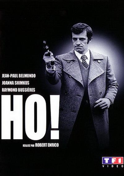 Зовите меня «О»! (1968)
