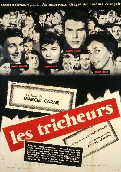 Обманщики (1958)