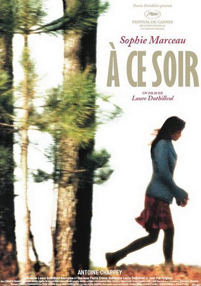 До вечера (2004)