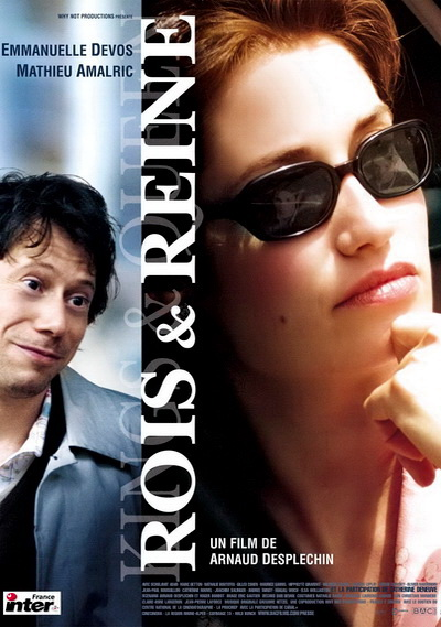 Короли и королева (2004)