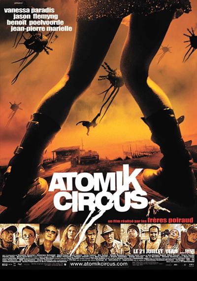 Атомный цирк – Возвращение Джеймса Баттла (2004)