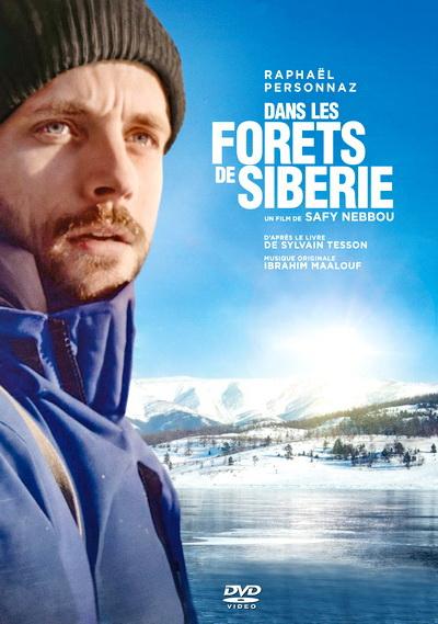 В лесах Сибири (2016)