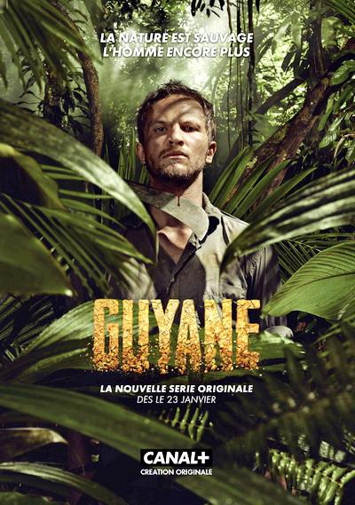 Гвиана (2016)