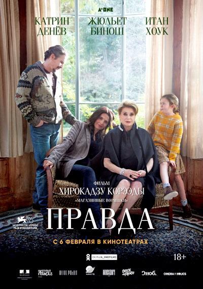 За сигаретами фильм смотреть онлайн в хорошем безакцизные сигареты купить новосибирск