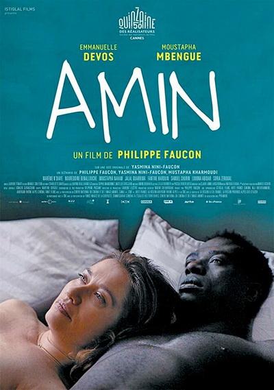 Амин (2018)