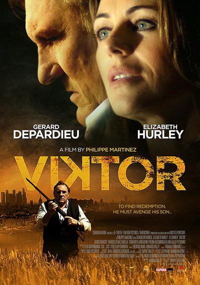 Французский фильм виктор