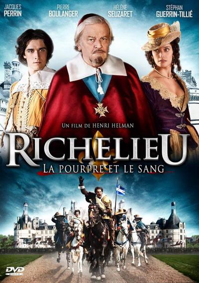 исторические французские фильмы про разврат при дворе