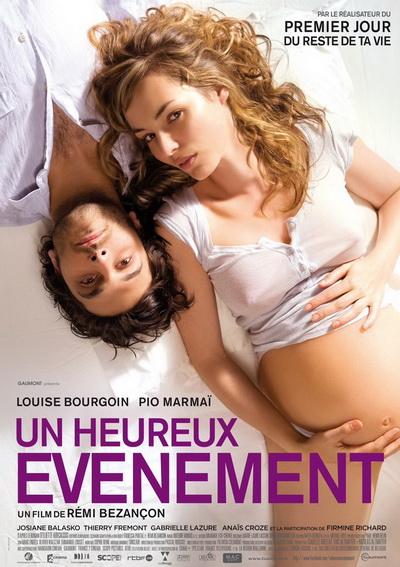 Фильм смотреть секс один