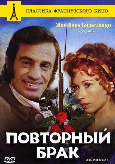 Фильмы сиффредди