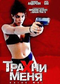 ������ ���� (2000)