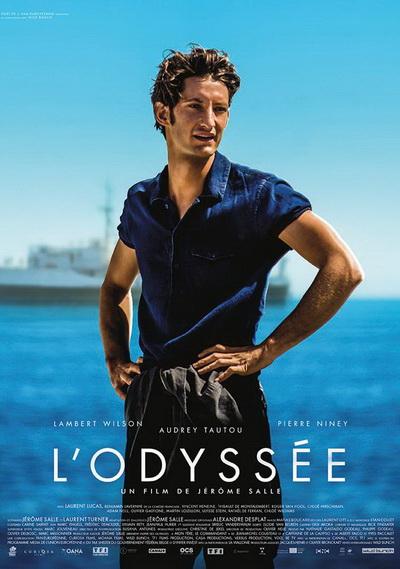 Французские фильмы онлайн на яндексе