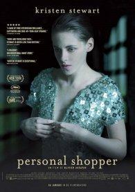 Персональный покупатель (2016)